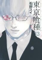 Tokyo Ghoul tom 13