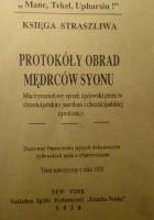 Protokóły obrad mędrców Syonu