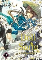 Doll Song 3