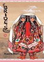 A Bride's Story, Volume 5