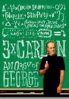 3 x Carlin An orgy of George