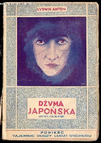 Okładka książki Dżuma japońska
