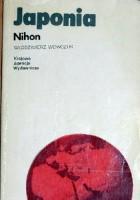 Japonia / Nihon
