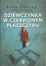 Okładka książki Dziewczynka w czerwonym płaszczyku