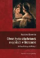 Obraz życia szlachcianek rosyjskich w literaturze. Od Piotra Wielkiego do Mikołaja I