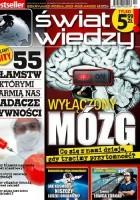 Świat Wiedzy (12/2014)