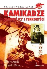 Okładka książki Kamikadze. Bogowie zagłady
