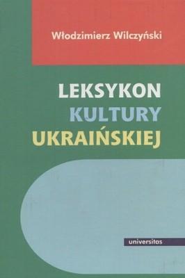 Okładka książki Leksykon kultury ukraińskiej