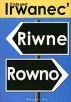 Riwne / Rowno