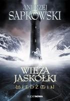 Wieża Jaskółki