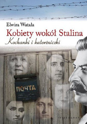 Okładka książki Kobiety wokół Stalina: Kochanki i katorżniczki