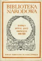 Antologia polskiej poezji rewolucyjnej 1918-1939
