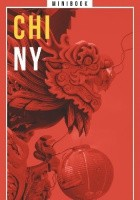 Chiny. Minibook
