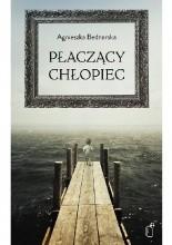 http://s.lubimyczytac.pl/upload/books/241000/241390/339373-155x220.jpg