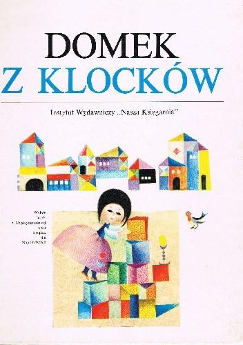 Okładka książki Domek z klocków