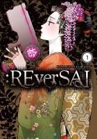 :REverSAL #1