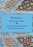Masnawi I