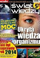 Świat Wiedzy (1/2015)