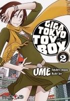 Giga Tokyo Toy Box 2