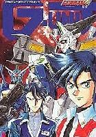 Kombinezon bojowy Gundam Wing: G-Unit 1