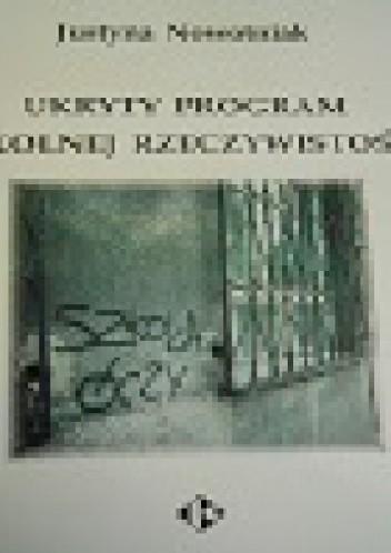 Okładka książki Ukryty program szkolnej rzeczywistości