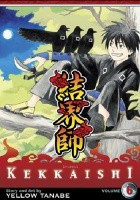 Kekkaishi tom 6