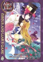 Alice in the Country of Joker: Circus and Liar's Game vol.7