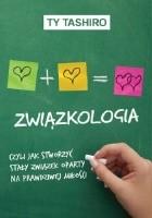 Związkologia