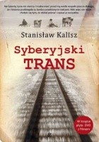 Syberyjski trans