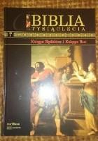 Biblia Tysiąclecia - Księga sędziów i księga rut T.7