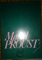 Marcel Proust - biografia tom pierwszy
