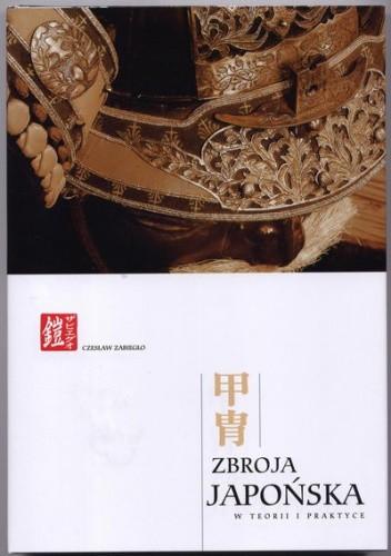 Okładka książki Zbroja japońska w teorii i praktyce