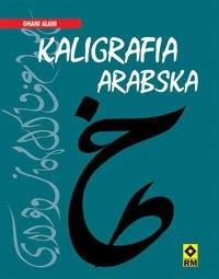 Okładka książki Kaligrafia arabska
