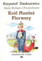 Okładka książki Król Maniuś Pierwszy