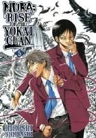 Nura: Rise of the Yokai Clan Vol. 05