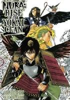 Nura: Rise of the Yokai Clan Vol. 06