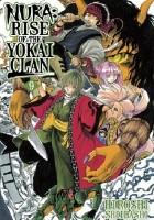 Nura: Rise of the Yokai Clan Vol. 09