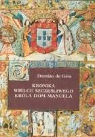 Kronika wielce szczęśliwego króla Dom Manuela