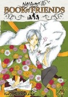 Natsume's Book of Friends 4