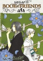 Natsume's Book of Friends 7