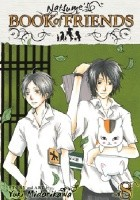 Natsume's Book of Friends 8