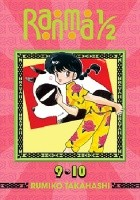 Ranma 1/2 (2-in-1 Edition) v.5