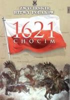 Chocim 1621