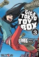Giga Tokyo Toy Box 3