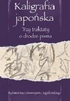 Kaligrafia japońska. Trzy traktaty o drodze pisma