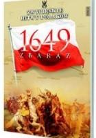 Zbaraż 1649