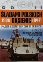 12 Pułk Ułanów Podolskich