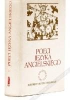 Poeci języka angielskiego Tom 1