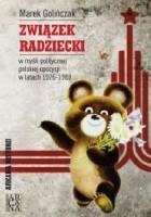 Związek Radziecki w myśli politycznej polskiej opozycji w latach 1976-1989