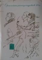 Opowiadania pisarzy rosyjskich XIXw. Tom 2